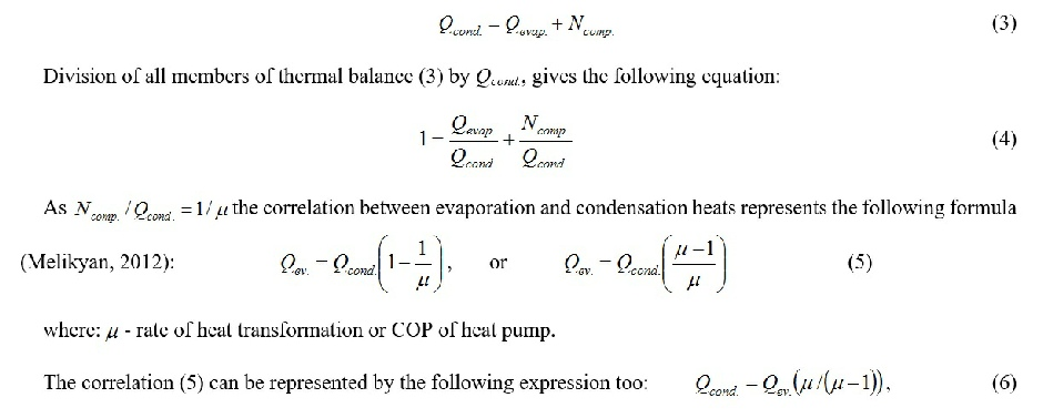 Heat Pump Equations Jennarocca – Chemfiesta Balancing Equations Worksheet